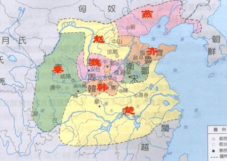 战国地图古今对照高清